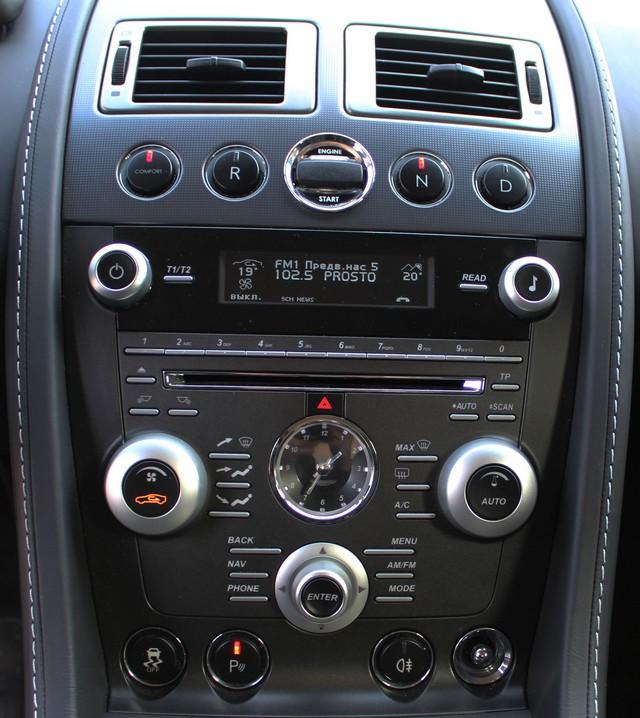 29_dynamic-motors.com.ua_Aston_Martin_V8_Vantage