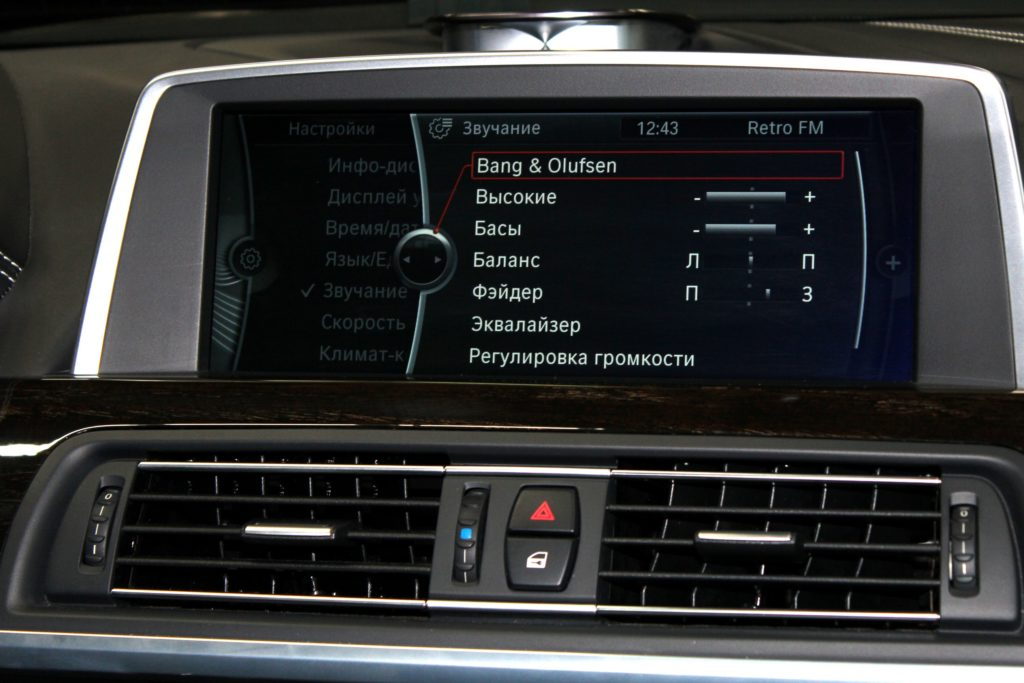 14_dynamic-motors-com_bmw_640i_3-0_2012-1024x683